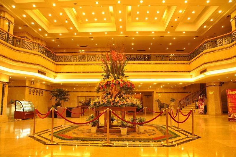 Xier International Hotel Aula