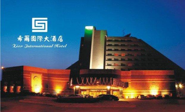 Xier International Hotel Ulkonäkymä
