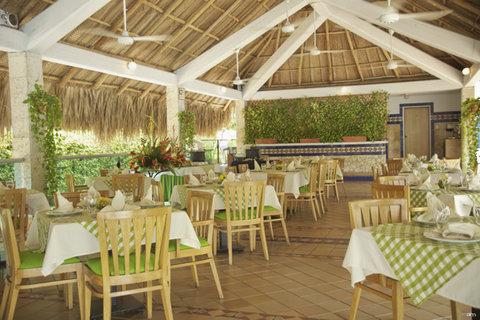 Hotel Costa Azul - Restaurant