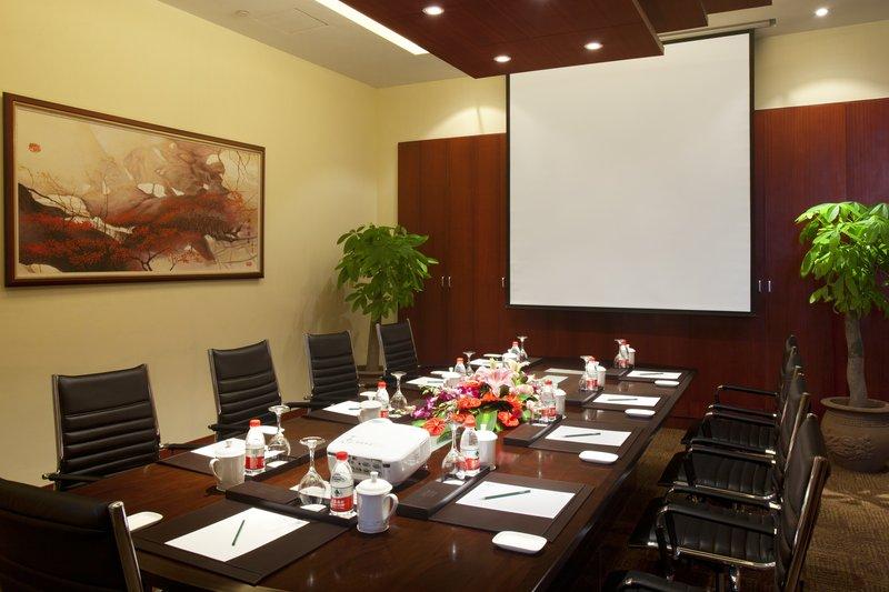 Holiday Inn Xiaoshan Hangzhou Konferensrum