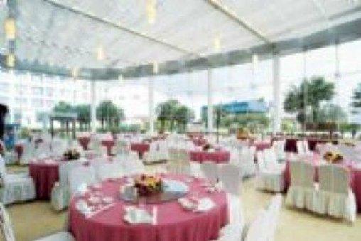 Yijing Garden Hotel Gastronomie