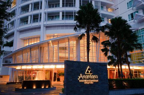 Anantara Baan Rajprasong Serviced Suites - Facade Evening