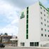 Holiday Inn Express Tuxtla Gutierrez