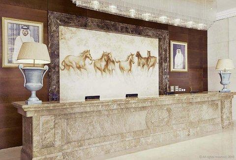 فندق ميلينيوم الدوحة - Reception