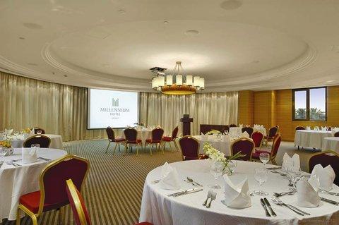 فندق ميلينيوم الدوحة - Meeting Room Al Huwaila