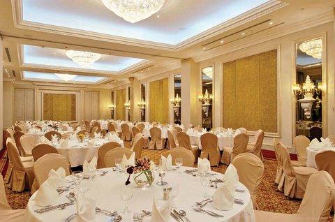 فندق ميلينيوم الدوحة - Simsima Ball Room