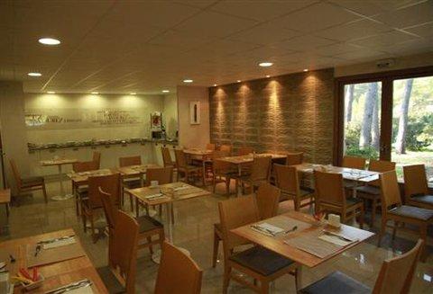 KYRIAD MONTPELLIER NORD Parc Euromédecine - Restaurant
