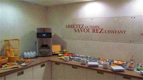 KYRIAD MONTPELLIER NORD Parc Euromédecine - Breakfast Room