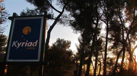 KYRIAD MONTPELLIER NORD Parc Euromédecine - Exterior View
