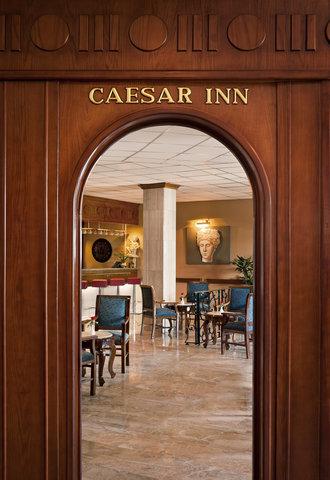 فندق شيراتون المنتزه - Caesar Inn