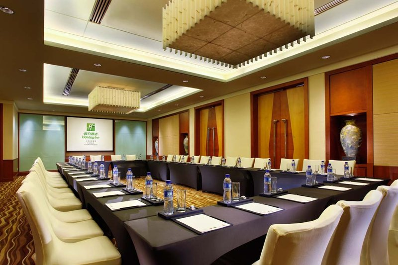 Holiday Inn Shanghai Pudong Kangqiao Meeting room