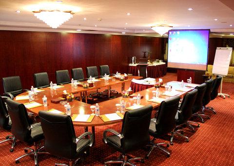 Al Shohada Hotel - Meeting Room at Al Shohada Hotel Mecca