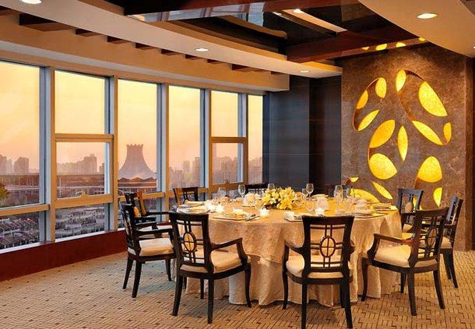 Nanning Marriott Hotel Gastronomie
