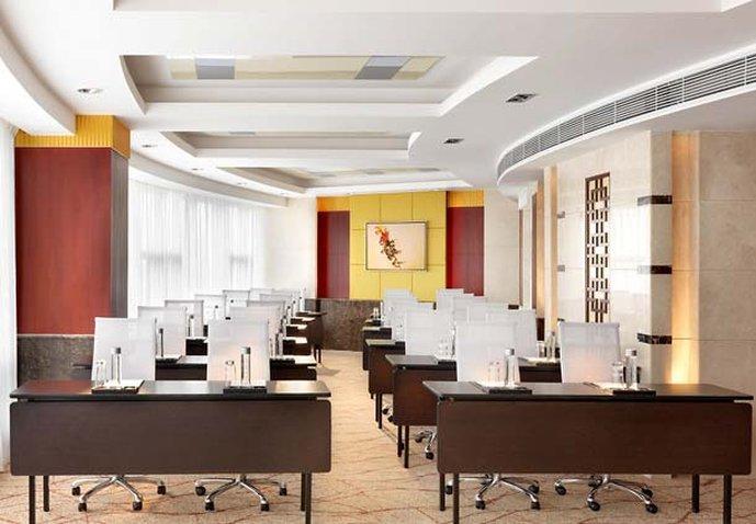Nanning Marriott Hotel Congreszaal