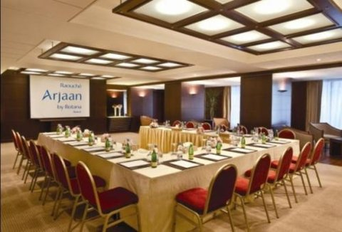 روشة أرجان من روتانا  - Meeting Room Plus Two