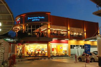 The Cottage Suvarnabhumi - Paseo Mall