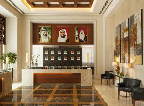 Four Points by Sheraton Sheikh Zayed Road, Dubai - Reception