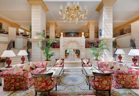 فندق ماريوت عمان - Lobby