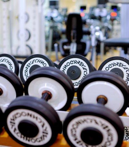 فندق ماريوت عمان - Fitness Center   Free Weights