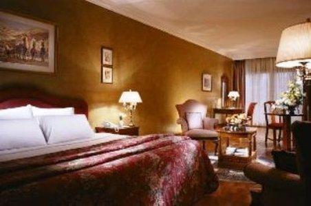 فندق امارانتي بيرمدس - Room