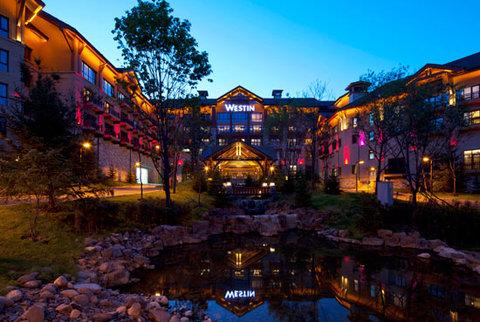 The Westin Changbaishan Resort - Main Building Night
