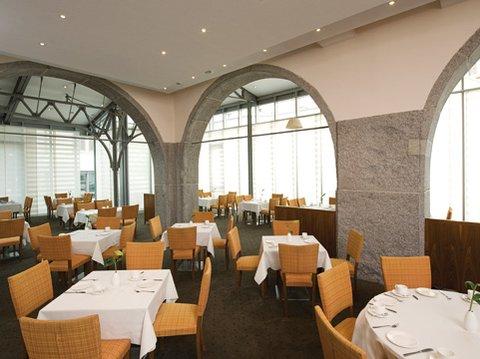 فندق ليوناردو هايدلبيرغ - Restaurant