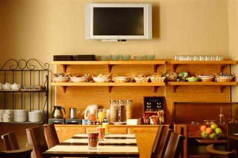 Hotel du Palais des Papes - Breakfast Room