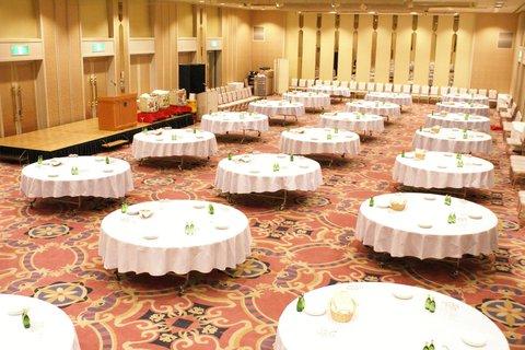 Aizuwakamatsu Washington Hotel - Banquet