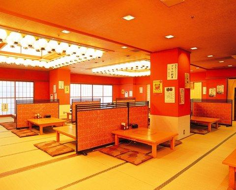 Aizuwakamatsu Washington Hotel - Sanjyusangendo