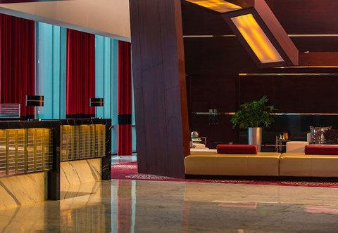 Renaissance Beijing Capital Hotel - Reception