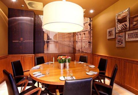 فندق ماريوت هامبورغ - Private Dining Room