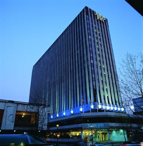 جوريز إن برمنغهام - Jurys Inn Birmingham