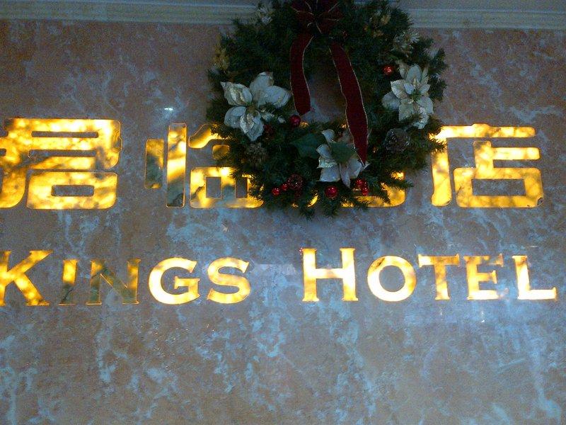 Kings Hotel - Brooklyn, NY