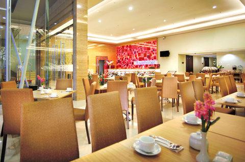 巴剎巴魯璦瑪最愛酒店 - Restaurant