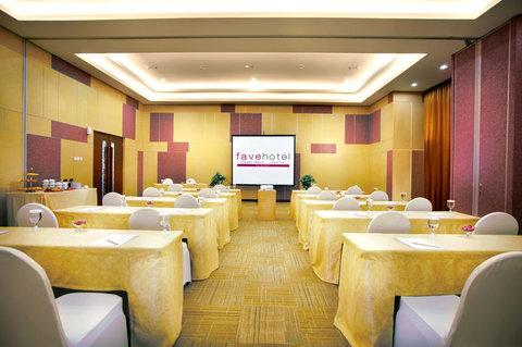 巴剎巴魯璦瑪最愛酒店 - Jasmine Meeting Room