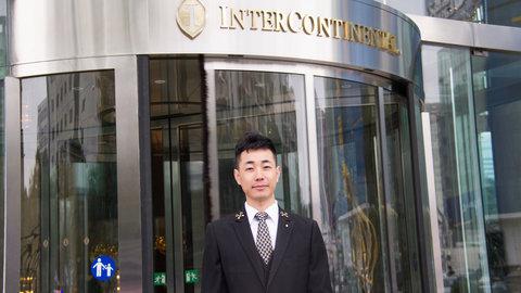 InterContinental FUZHOU - Concierge