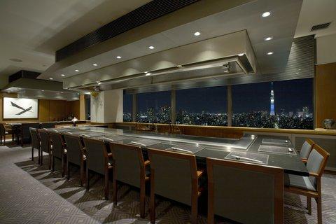 Hotel East 21 Tokyo - Teppan Yaki Kiba