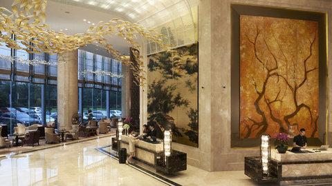 InterContinental FUZHOU - Hotel Lobby