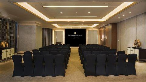 InterContinental FUZHOU - Meeting Room
