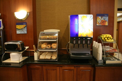 Holiday Inn Express & Suites DETROIT DOWNTOWN - Baked Items and Beverages are Available Free during Breakfast