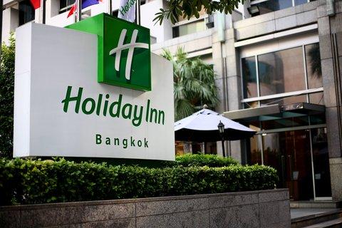 Holiday Inn Bangkok - Holiday Inn Bangkok - Entrance