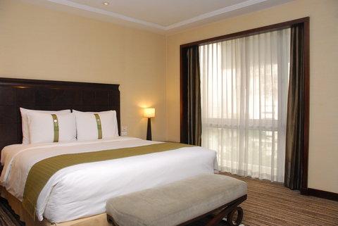 Holiday Inn Bangkok - King Bed Guest Room - Junior Suite