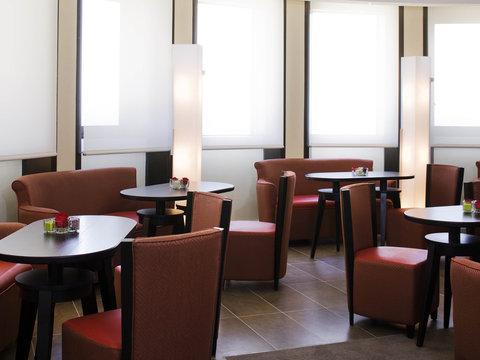 Sofitel Algiers Hamma Garden Hotel - Interior