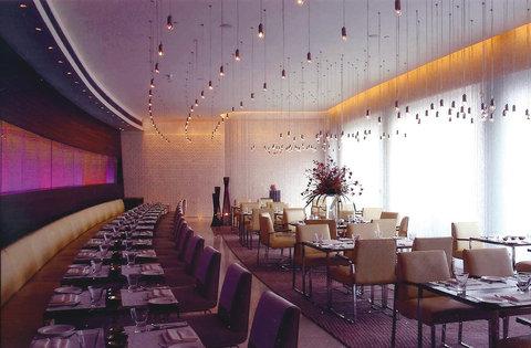 新德里公园酒店 - Fire Restaurant