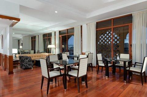 Hilton Alger - Executive Lounge