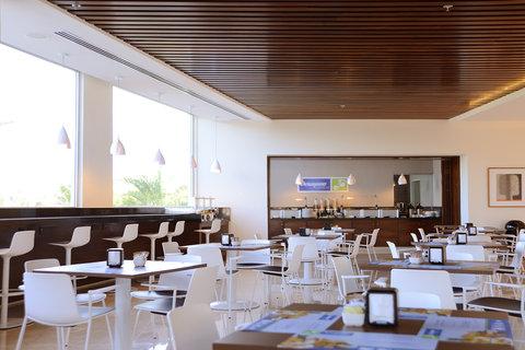 Holiday Inn Resort PUERTO VALLARTA - Restaurant