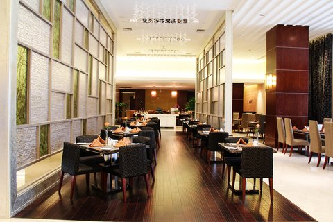 Holiday Inn Beijing Haidian - Fusion Flavors All Day Dining Restaurant