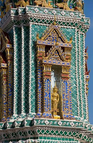 Pullman Bangkok Hotel G - Other