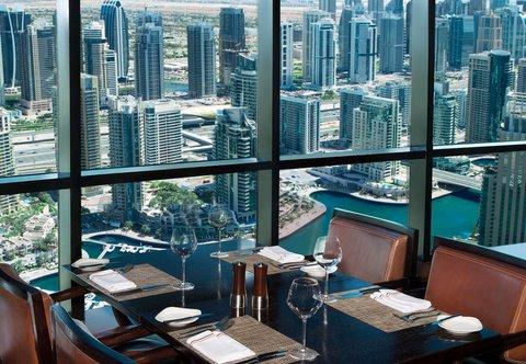 فندق ماريوت هاربر دبي - The Observatory