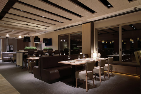 Holiday Inn BILBAO - Restaurant